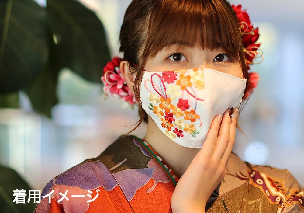 オリジナル刺繍マスクができました